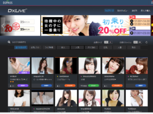 DXLIVEエロアプリ